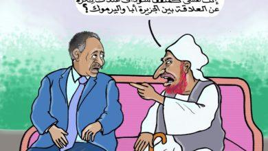 Photo of كاركتير عمر دفع الله