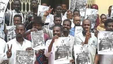 Photo of شبكة الصحفيين تنظم وقفة تضامن مع صحفيي (الجريدة)