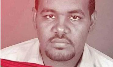 Photo of السودان : الطبيب الشرعي يكشف تفاصيل جديدة ويؤكد مقتل معلم القضارف بالتعذيب
