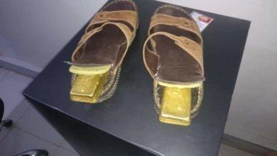 Photo of موجة تهريب الذهب تجتاح السودان وقلق من فقدان مليارات الدولارات