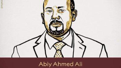 Photo of نوبل أبي أحمد على صفيح سوداني ومصري وأرتري ساخن!