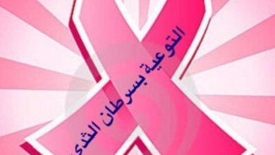 صورة هذه قصتي: حكاية صفاء مع سرطان الثدي