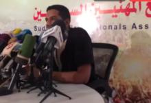 Photo of تجمع المهنيين: تمويل دولي لضرب لجان المقاومة