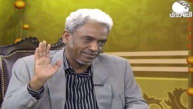 Photo of أمين حسن عمر لـ(التغيير): لست نادما على انقلاب الإنقاذ