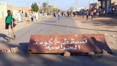 Photo of ولايات السودان بعد عام من الثورة: النظام البائد يدخل يده في جيوب المواطنين!