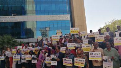 Photo of صحفيو (السوداني) ينفذون وقفة احتجاجية امام (العدل) واتهامات للجنة بإستهدافها