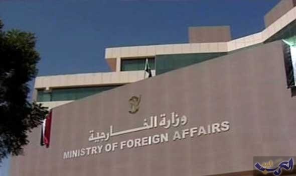 وزارة الخارجية السودانية تدين عدوان عصابات الشفتة الاثيوبية على المدنيين