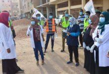 صورة السودان: مصادر طبية تكشف تفاصيل مقلقة حول الحالة ( ١٣) المصابة بالكورورنا