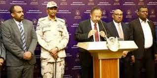 Photo of ( التغيير) تعترض ( اصلاحات اقتصادية) في اجتماع القصر الرئاسي