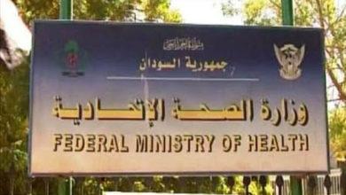 """صورة """"الصحة السودانية"""" تدرب كوادرها على استخدام أجهزة تنفس اصطناعي بالولايات"""