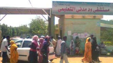 Photo of لجنة الأطباء تحذر من خروج كورونا عن السيطرة بوسط السودان