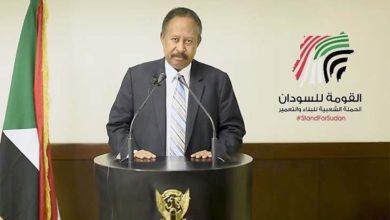 Photo of «القومة» للسودان