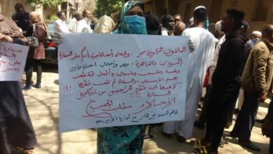 Photo of منظمة الهجرة:حوالي 15 ألف سوداني عالقين بالخارج