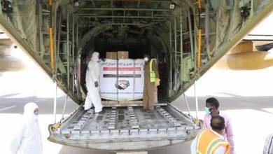 Photo of وصول الدفعة الأولي من المساعدات المصرية للسودان في إطار مكافحة (كوفيد 19)