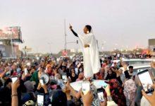 """Photo of """"الحرية والتغيير"""" تكشف عن سبب غياب النساء عن ترشيحاتها للولاة"""