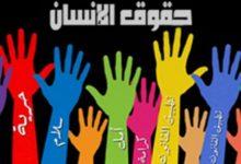 "Photo of ""مركز الخاتم عدلان"" يمجد الشهداء والمغتصبات في الذكرى الأولى لفض اعتصام القيادة-بيان"