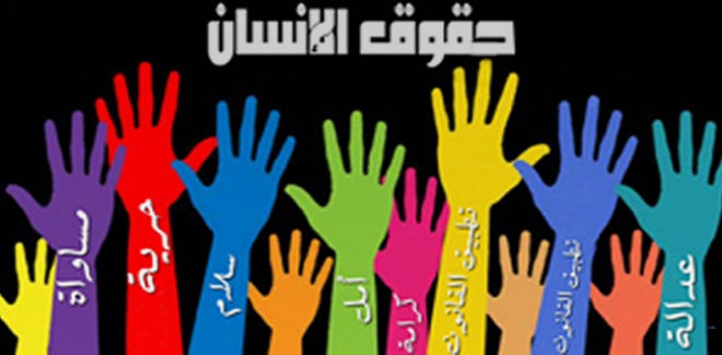 """""""مركز الخاتم عدلان"""" يمجد الشهداء والمغتصبات في الذكرى الأولى لفض اعتصام القيادة-بيان"""
