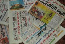 Photo of أهم عناوين صحف الخرطوم الصادرة اليوم 8يوليو 2020