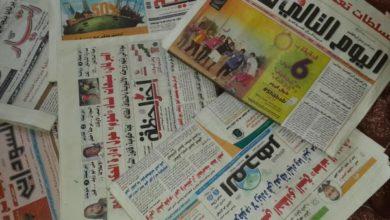 Photo of عناوين صحف الخرطوم الصادرة اليوم الخميس 2 يوليو 2020