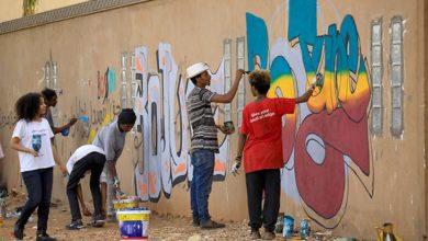Photo of مبادرة إذاعة صوت الثورة السودانية