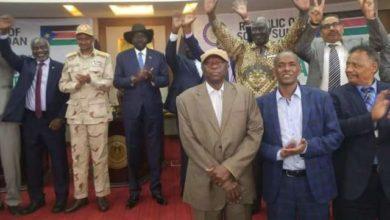 صورة مصادر: تأجيل توقيع السلام مع الجبهة الثورية إلى الاثنين المقبل