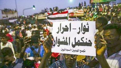 Photo of رأب الصدع في تجمع المهنيين السودانيين