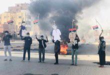 "Photo of مشاهد من مظاهرات الخرطوم اليوم: ""رغم الكرونا مرارة ""المجزرة"" اخرجتنا الى الشوارع"""