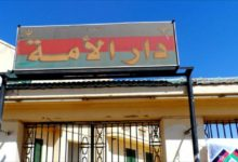 """Photo of """"حزب الأمة """": تشكيل المجلس التشريعي لن ينتظر السلام"""