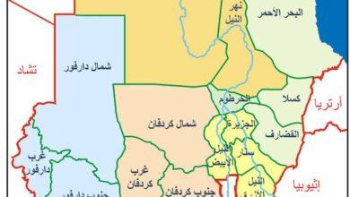 Photo of السودان: إعلان قائمة حكام الولايات