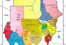 Photo of السودان:اكتمال اختيار الولاة في 13 ولاية وتجري المشاورات لحسم المتبقية