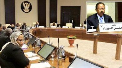 Photo of السودان: (7) وزراء يغادرون مقاعد الحكومة الانتقالية