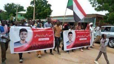 Photo of السودان: احتجاج على حكم قضائي مخفف بحق قاتل متظاهر بمدينة الابيض