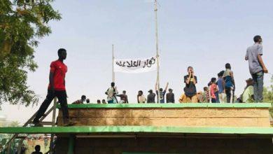 صورة اعتصام جديد بالعاصمة السودانية احتجاجاً على تردي الخدمات