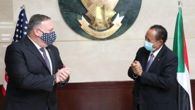 """صورة """"بومبيو """"يضغط على الكونغرس لرفع السودان من قائمة الإرهاب"""