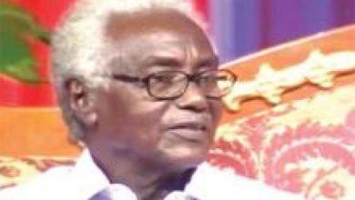 صورة وفاة أحد رموز شعراء الاغنية السودانية