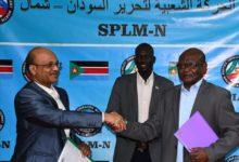"""صورة إعلان سياسي بين """"الشعبية"""" وقوى مدنية يقر علمانية الدولة السودانية"""