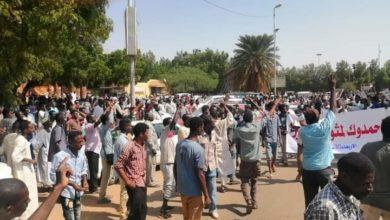صورة الشرطة السودانية تفرق بالقوة احتجاجات تطالب بإقالة وزير التجارة