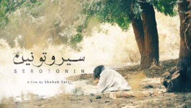 صورة فيلم سوداني يحصد المركز الثاني في مهرجان غوتنبرغ السينمائي