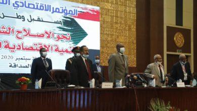"""صورة رئيسا """"السيادي"""" و""""الوزراء"""" يشاركان في المؤتمر الاقتصادي الأول اليوم"""
