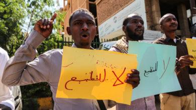 صورة حزب البعث السوداني يسحب تأييده للسلطة الإنتقالية