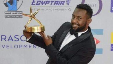 """صورة السينما السودانية تحصد ثلاث جوائز في مهرجان """"مالمو"""""""