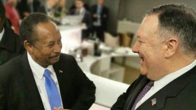 صورة الثورة تعيد السودان لأحضان العالم: اختراقات دبلوماسية في خدمة الاقتصاد