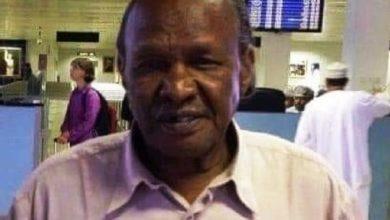 صورة وفاة اشهر مؤلف اغنيات الأطفال في السودان