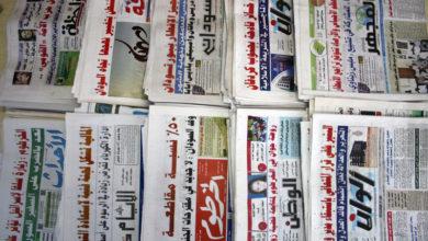 Photo of Newspaper headlines brief, Wednesday ,December 16