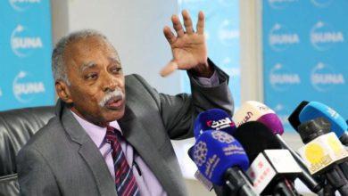 صورة السودان: نفي استقالة وزير التربية والتعليم