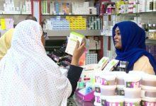 صورة الصحة السودانية تعتزم تقليص الفجوة الدوائية