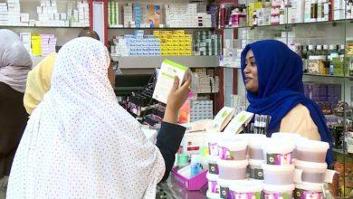 صورة الصحة السودانية تحث على الإسراع في تحويل الأموال الخاصة باستيراد الدواء