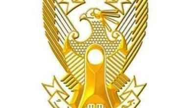 شعار الجيش السوداني