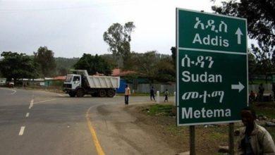 صورة الإمارات تدعو للتهدئة بين السودان وإثيوبيا
