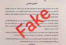 صورة السفارة الإثيوبية تنفي تصريحات بشأن معاملة رعاياها في السودان